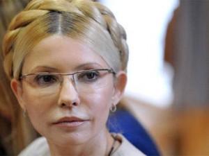 Юлии Тимошенко разрешили лечиться за пределами колонии
