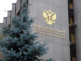 Совет Федерации одобрил закон о выборах губернаторов