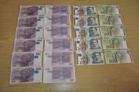 Смоленские полицейские задержали белорусских мошенников