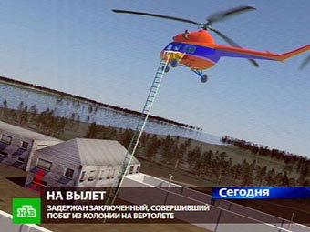 На замначальника колонии завели дело за вертолетный побег