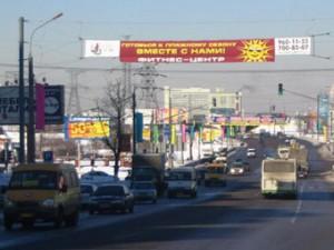 В Молдавии ввели штрафы за рекламу на русском языке