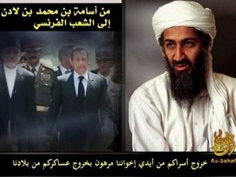 Основной сайт «Аль-Каеды» восстановил работу