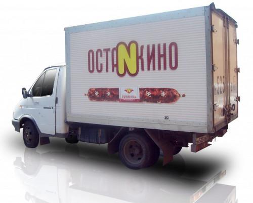 Останкинский мясокомбинат выбрал новую площадку в Смоленской области