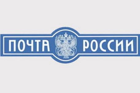 В Смоленской области подорожают почтовые услуги
