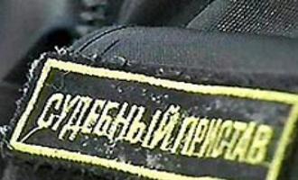 Администрацию Гагаринского района оштрафовали на 105 тысяч рублей