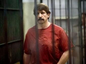 Судебный надзор рекомендовал для Виктора Бута 30 лет тюрьмы