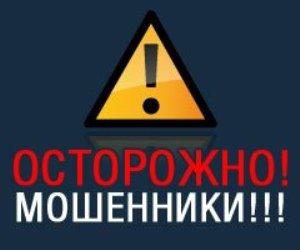 Накануне Дня дурака аферисты развели жителя Дорогобужа на 40 тысяч рублей