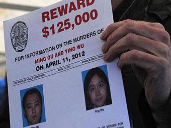 За поимку убийцы китайских студентов в США пообещали 200 тысяч