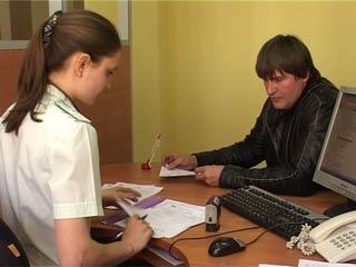 «Забывчивые» смоленские налогоплательщики заплатят штраф
