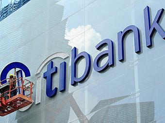 Акционеры Citigroup отказались платить многомиллионные бонусы менеджерам