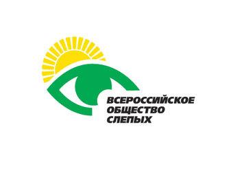 В России зарегистрирован первый товарный знак для слепых