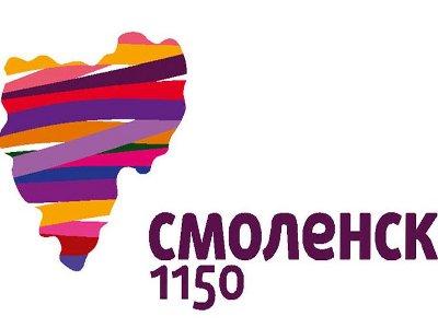 Главные площадки празднования юбилея Смоленска назовут жители города