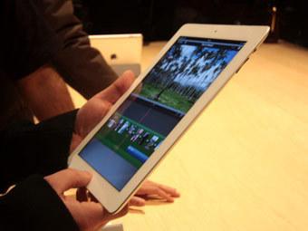 Китайский регулятор признал право местной компании на бренд iPad