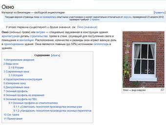 Суд изменил решение о домене windows.ru из-за опечатки