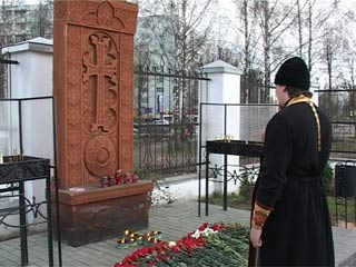 В Смоленске вспоминали жертв геноцида армян