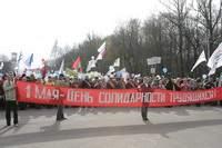Первомай 2012 пройдет в Смоленске мирно, но жестко