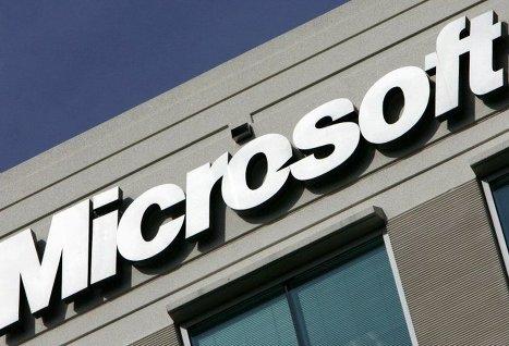 Microsoft прекращает поддержку операционной системы Windows Vista