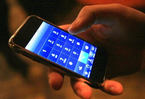 Apple может сделать корпус нового iPhone из цельного листа алюминия