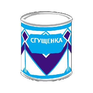 Смоленские полицейские продолжают бороться с фальшивой сгущенкой