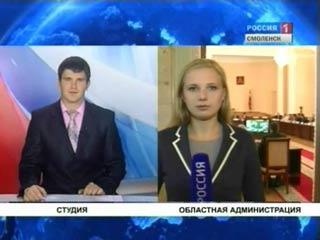В Смоленске обсуждают тему образования медработников первичного звена