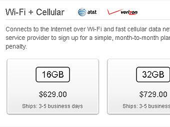 Apple выбросила слово «4G» из описания нового iPad