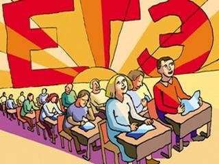 Более пяти тысяч смоленских школьников будут сдавать ЕГЭ