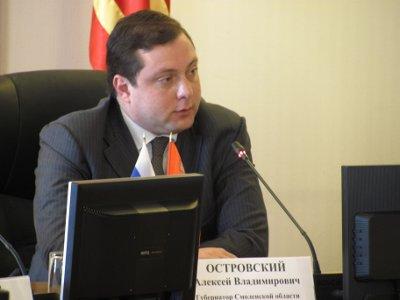 Островский пригрозил увольнением чиновникам, нарушившим ПДД