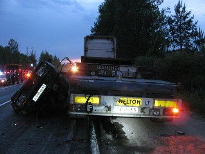 Страшная авария унесла жизни двух парней и девочки