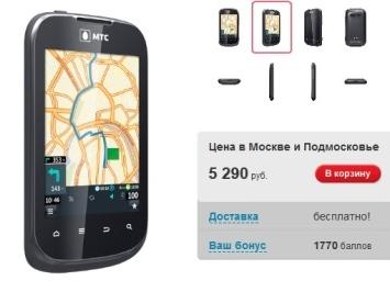 МТС выпустила очередной смартфон на ГЛОНАСС