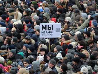 Эксперты ЦСР обнаружили в РФ полномасштабный политический кризис
