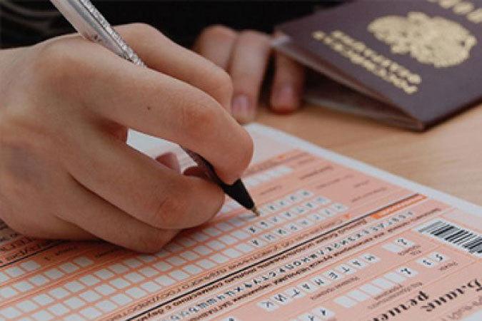 В Смоленской области на экзамене по химии не досчитались выпускников