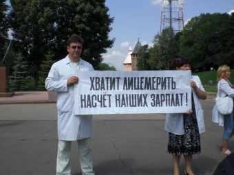 Смоленские медики вышли на митинг с лозунгом «Нищий врач – больная Россия»