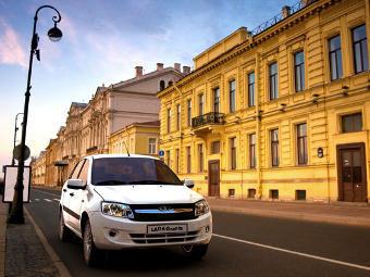 «АвтоВАЗ» назвал цену Lada Granta с «автоматом»
