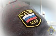 Бывший военнослужащий ВМФ России подозревается в применении насилия в отношении сотрудницы полиции