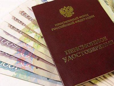 На Смоленщине возросла популярность программы софинансирования пенсий