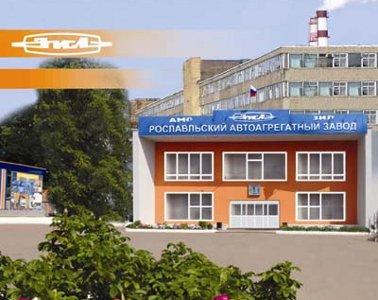 На рославльском заводе поднимут зарплату и назначат руководителей из местных
