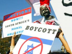 Израиль обвинил ЮАР в дискриминации