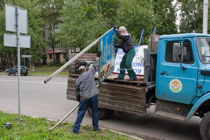 В центре Смоленска демонтировали самовольно установленные рекламные щиты