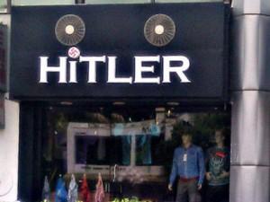 Евреи попросили индийца переименовать магазин «Гитлер»