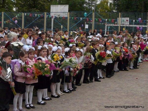 На День знаний синоптики в Смоленске дождя не обещают