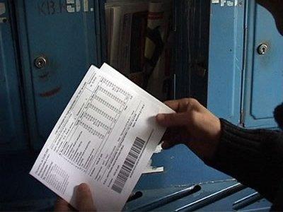 УФАС посчитал новую систему оплаты за тепло и горячую воду незаконной
