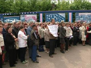 Ситуация на Рославльском автоагрегатном заводе будет стабилизирована