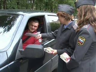 Смоленским водителям напомнили правила безопасной перевозки детей