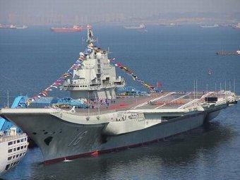 ВМС Китая получили свой первый авианосец