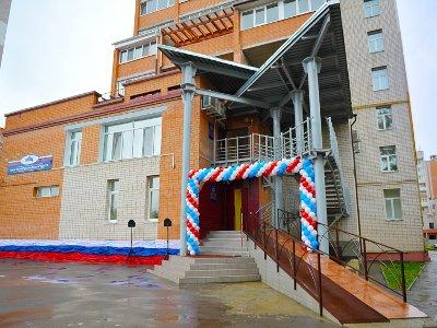 Открытие многофункционального центра стало подарком ко Дню города
