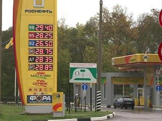 В Смоленске снова подскочили цены на бензин