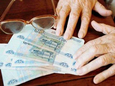 Неработающим пенсионерам помогут в трудной ситуации