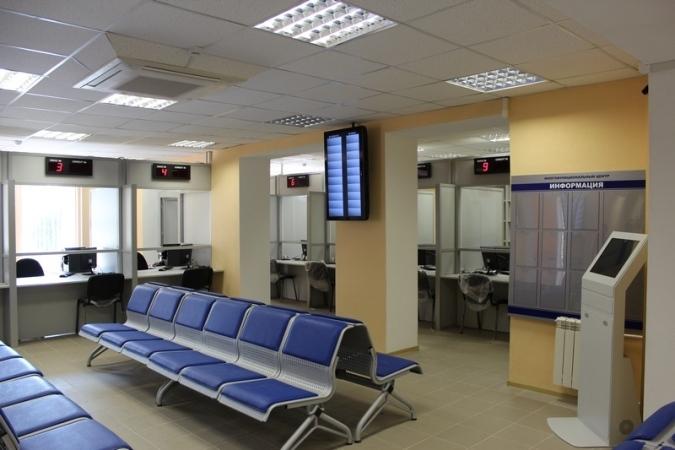 Многофункциональный центр предоставления услуг откроют 24 сентября
