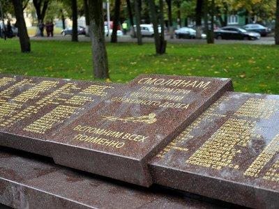 Открылся отреставрированный мемориальный комплекс у Никольских ворот