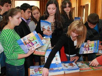 Для молодежи устроили день пенсионной грамотности